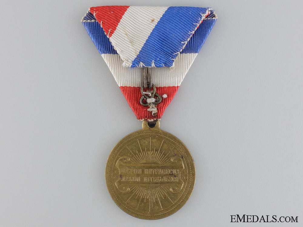 A Yugoslavian Proficiency Medal for Heavy Machinegun