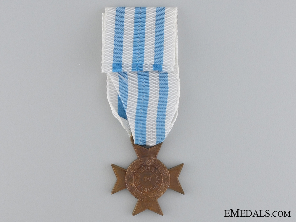 An 1868-70 Brazilian Campaign  Cross for Paraguay