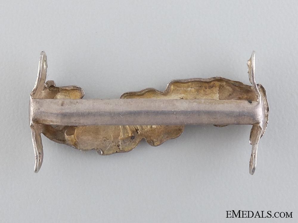 An Alma Clasp for the Crimea Medal 1854-1856