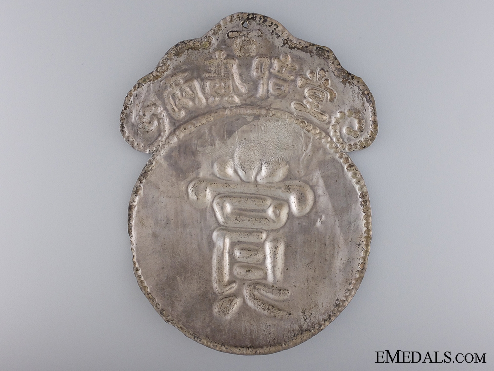 A Rare Chinese Merit Decoration; First Class c.1850