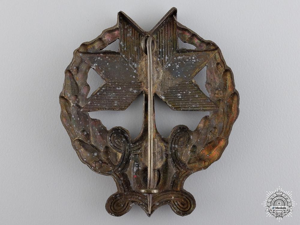 A Rare Iron Trefoil Recepient Badge