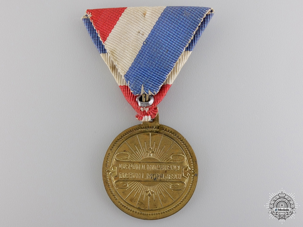 A First War Yugoslavian Proficiency Medal for Light Machinegun