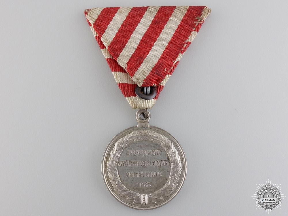 An 1885 Bulgarian Campaign Medal
