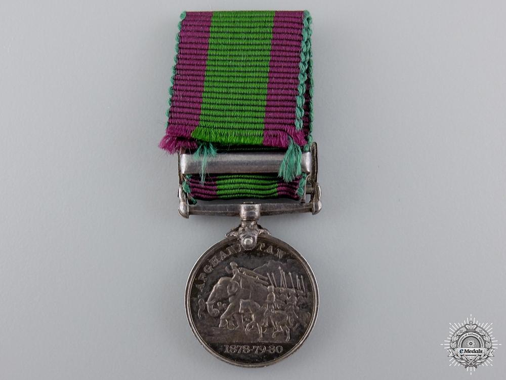 A 1878-80 Miniature Afghanistan Medal