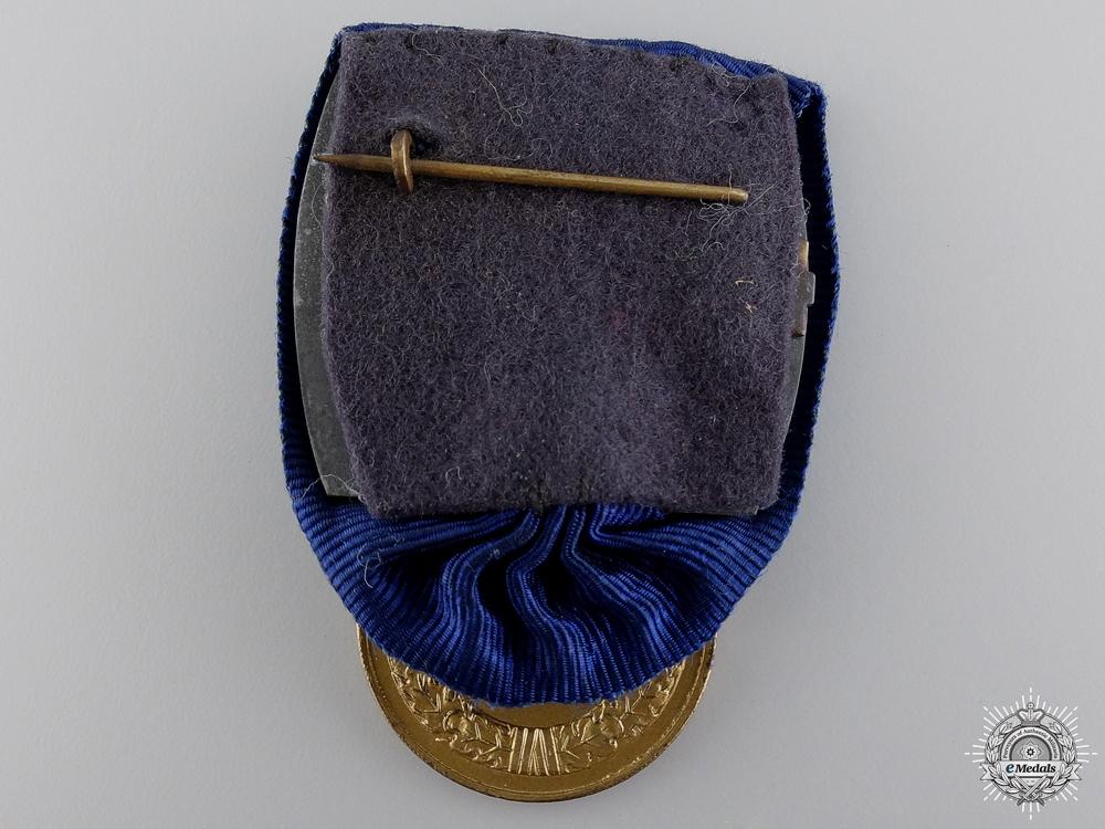 An Army Long Service Award; Twelve Years Service