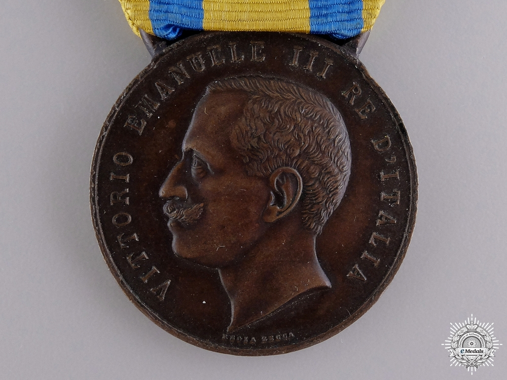 A Rare China Campaign Medal 1900-1901