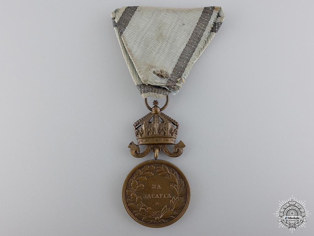 A Bulgarian Medal for Merit; Bronze Grade, Type VI (Tsar Boris III)