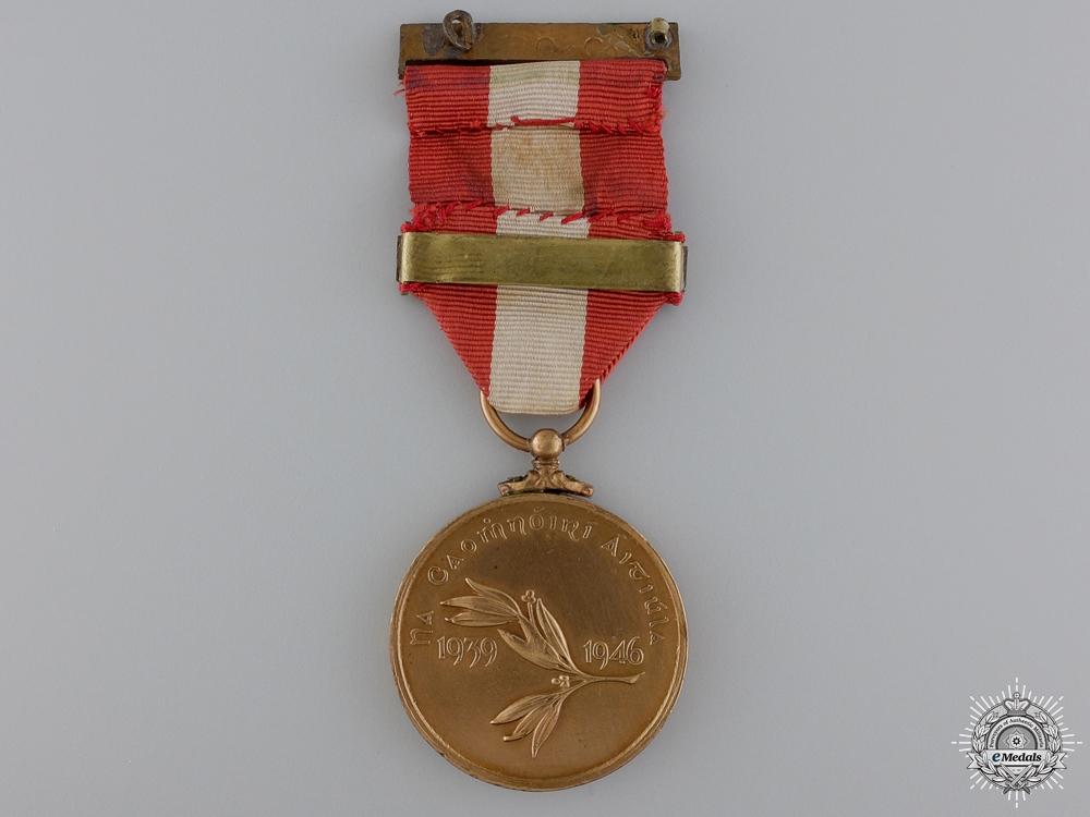 An 1939-1946 Irish Emergency Service Medal