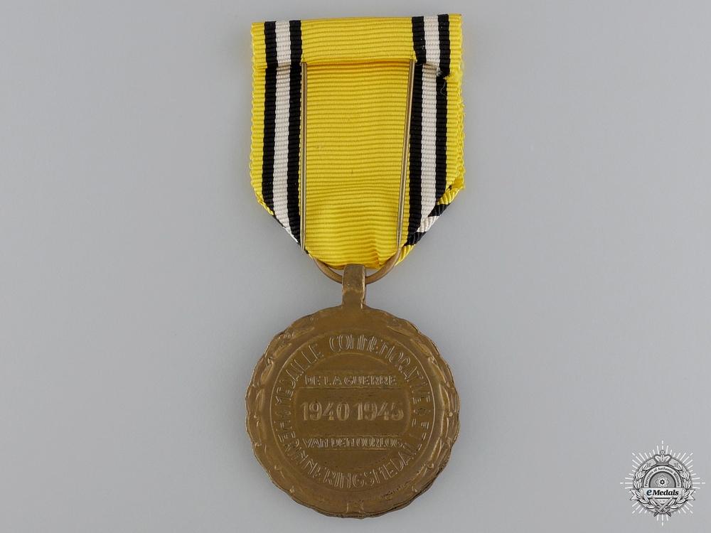 A Belgian Second War 1940-1945 Medal