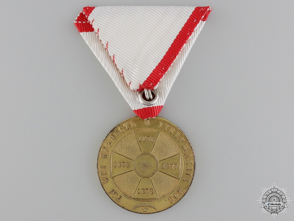 A Montenegro War of Independence Commemorative Medal
