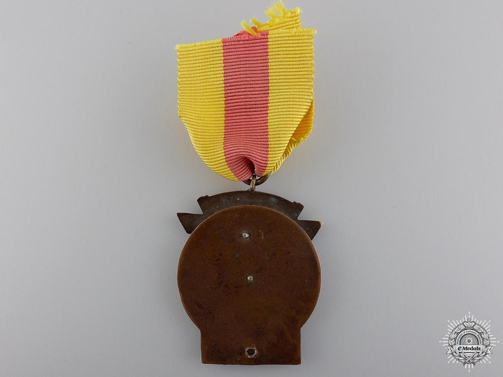 A 1935 NSKK Bayer-Ostmark Motor Brigade Medal