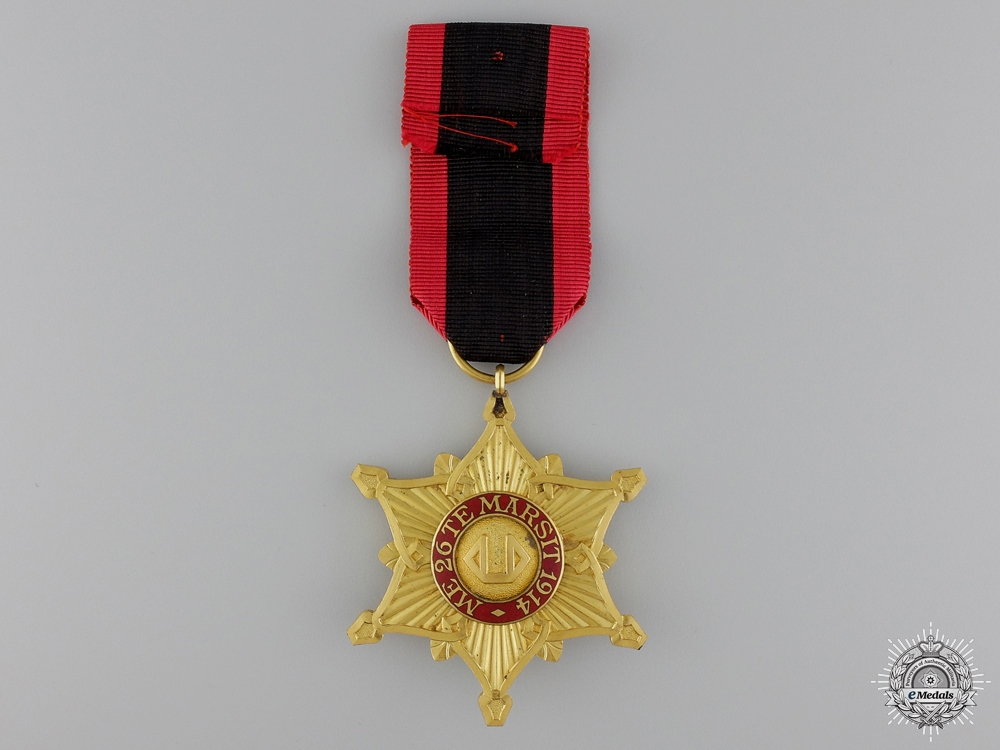 An Albanian Order of the Black Eagle; Officer's Cross