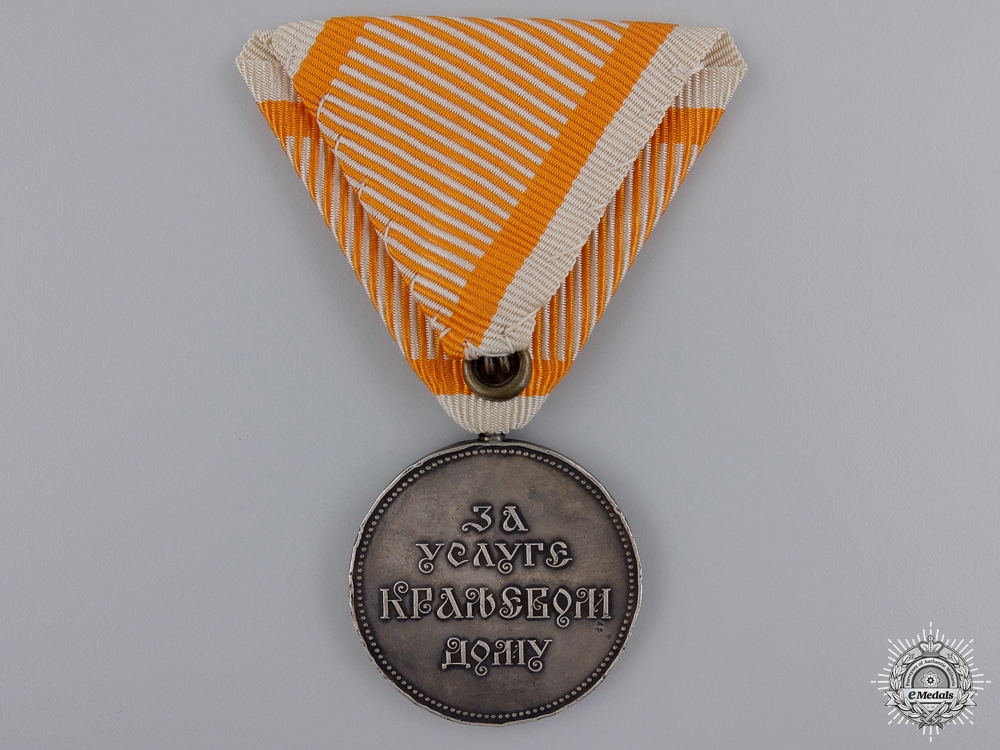 A Yugoslavian Royal Household Service Medal