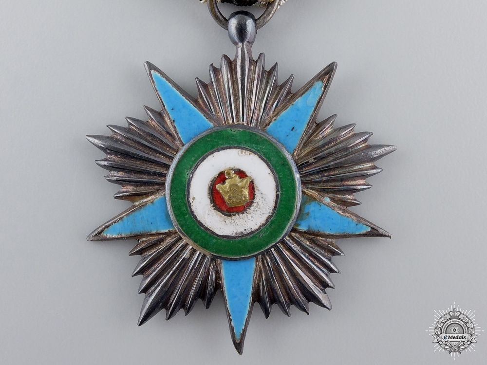 An Iranian Order of Honour