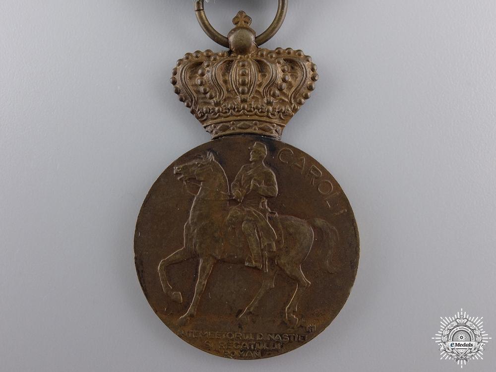 A Romanian Carol I Centennial Medal 1839-1939