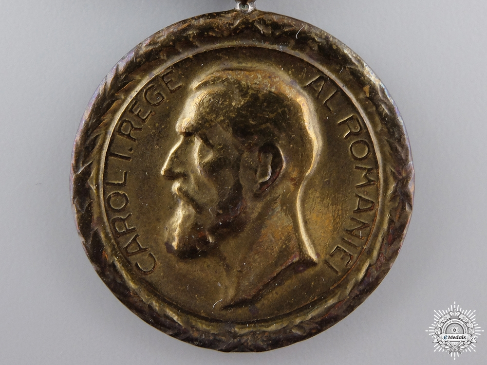 A Romanian Medal for Merit in Commerce and Industry; 1st Class