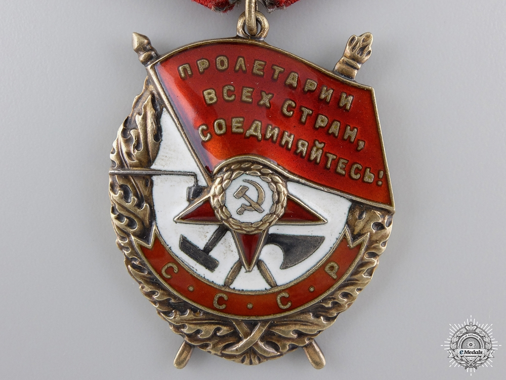 A Soviet Order of the Red Banner; Type 5; Variation 1
