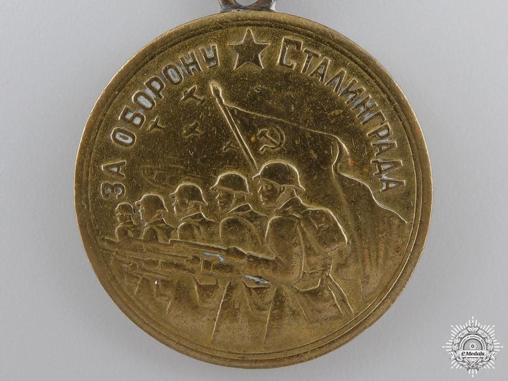 A Soviet Defence of Stalingrad Medal; Type I
