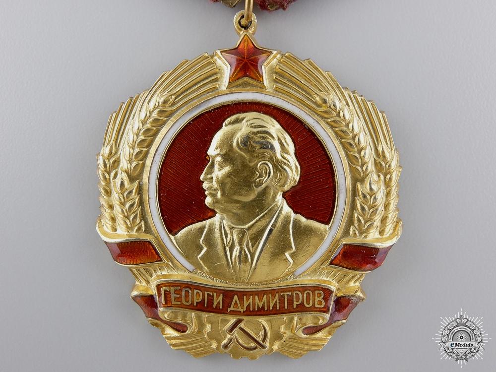 A Bulgarian Order of Georgi Dimitrov in Gold
