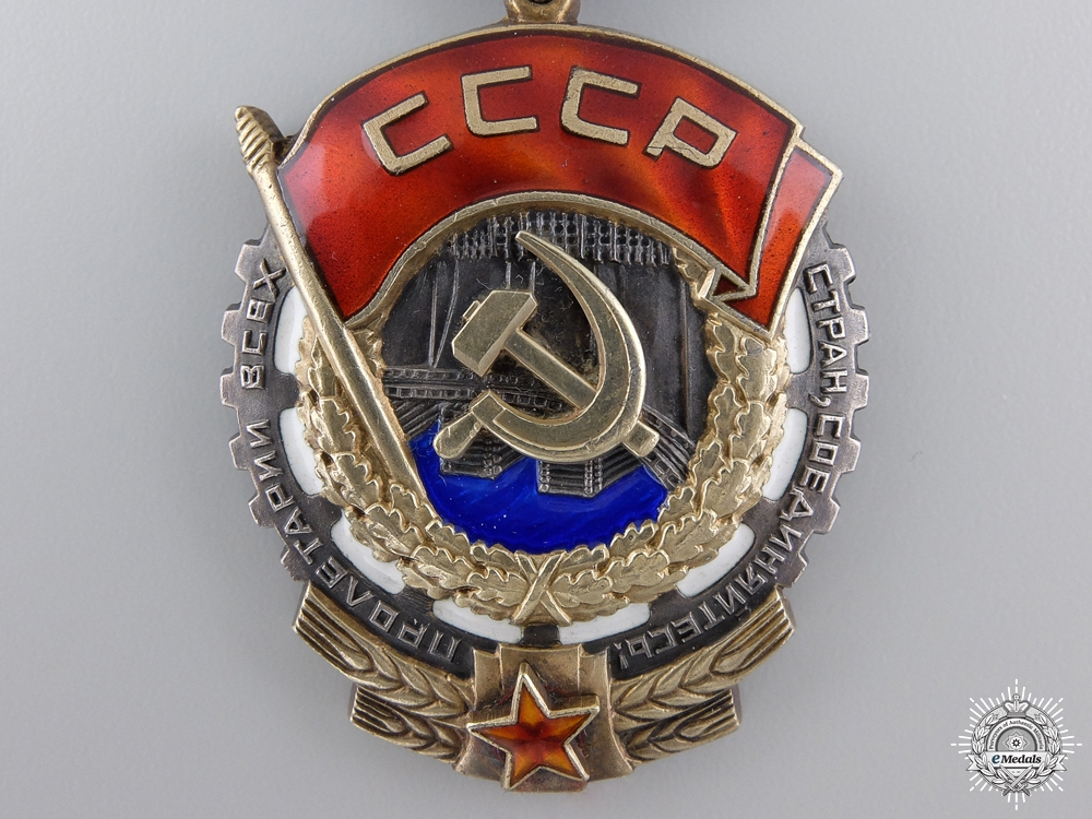 A Soviet Order of the Red Banner of Labour; Type 6