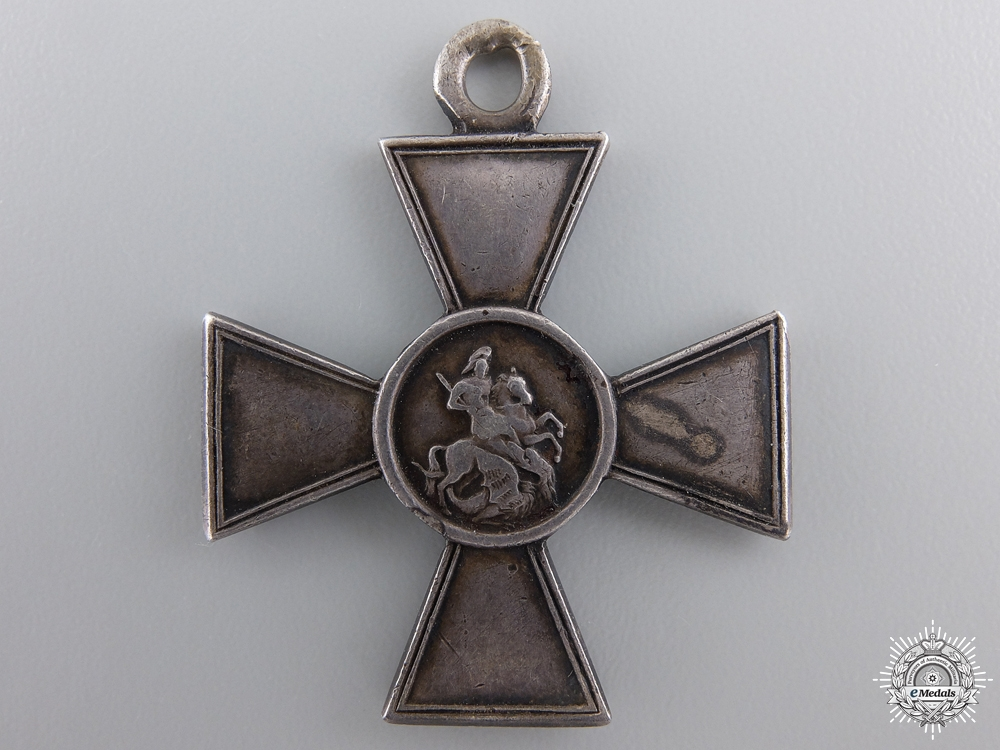An Imperial Russian St.George Cross; Fourth Class