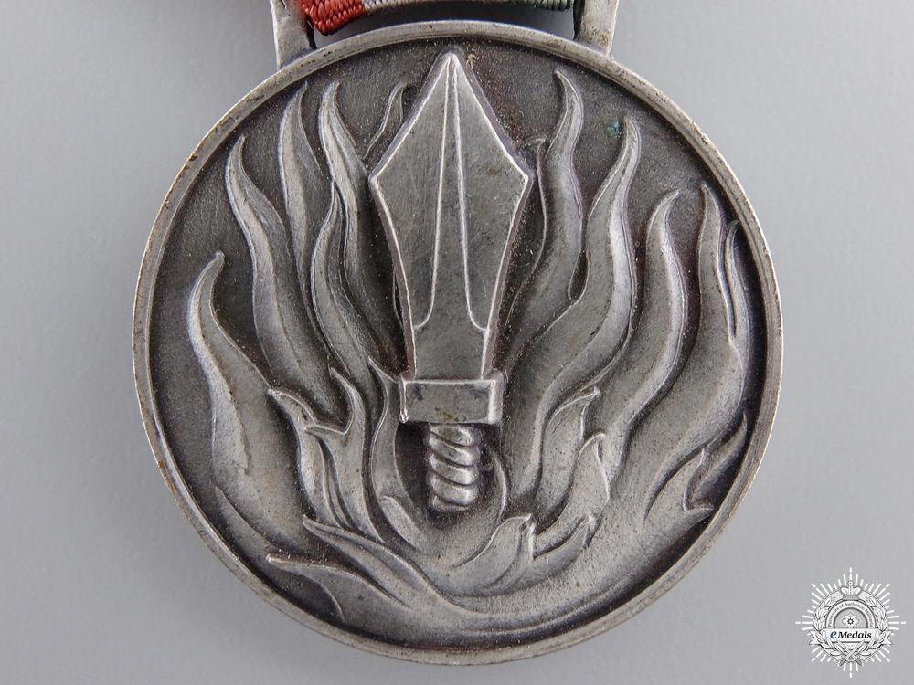 An Italian Fire Brigade Service Merit Medal