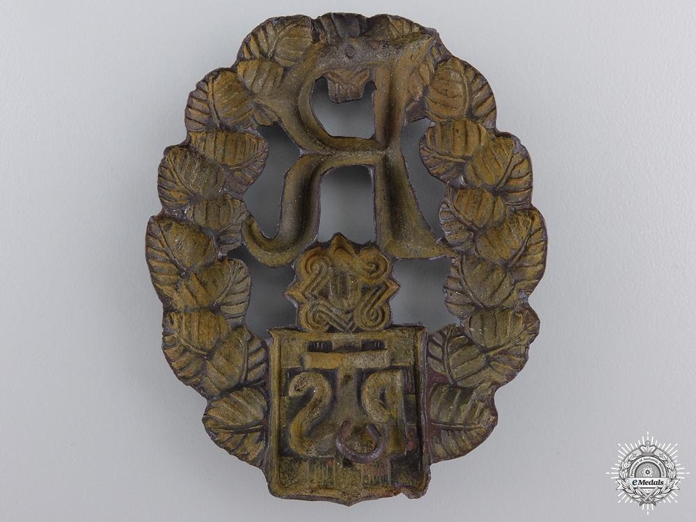 A 1944 Croatian PTB Police Badge