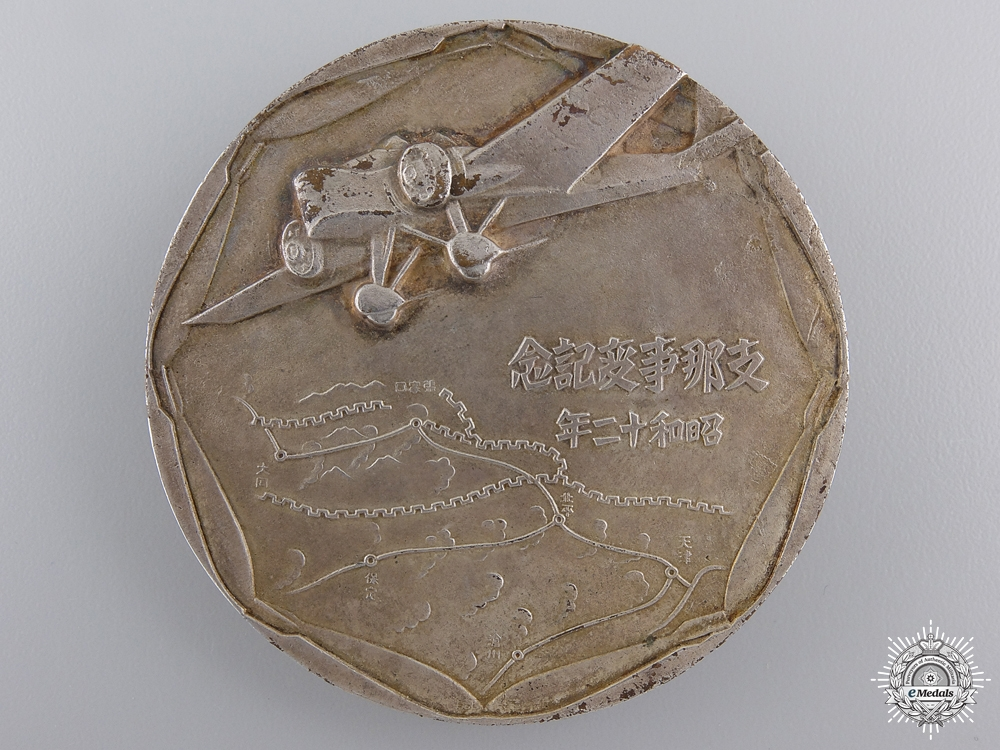 A Japanese China Campaign Commemorative Medal