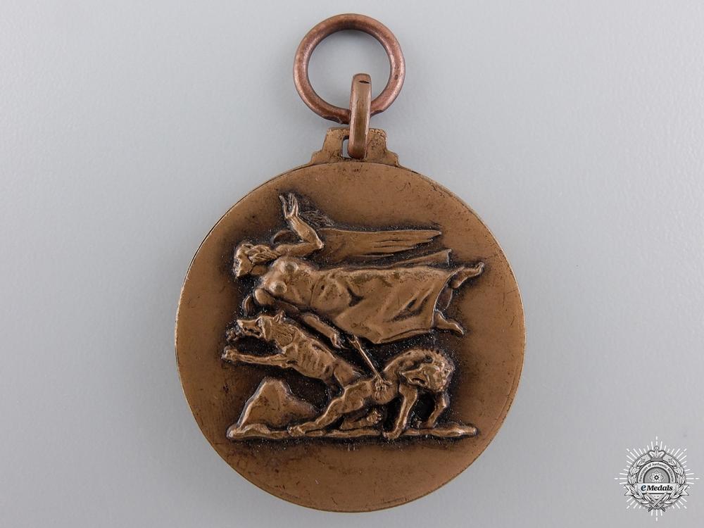 An Italian Medal for the Spanish Campaign in Guadalajara