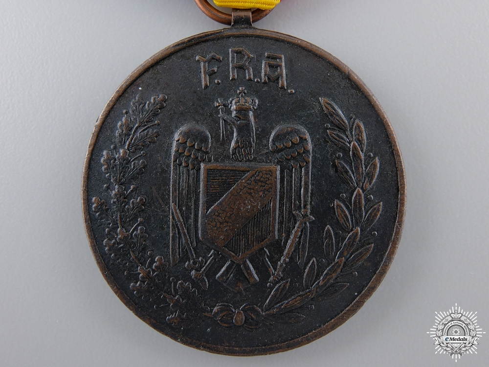 A Romanian FRA 1920 Treaty of Trainon Medal