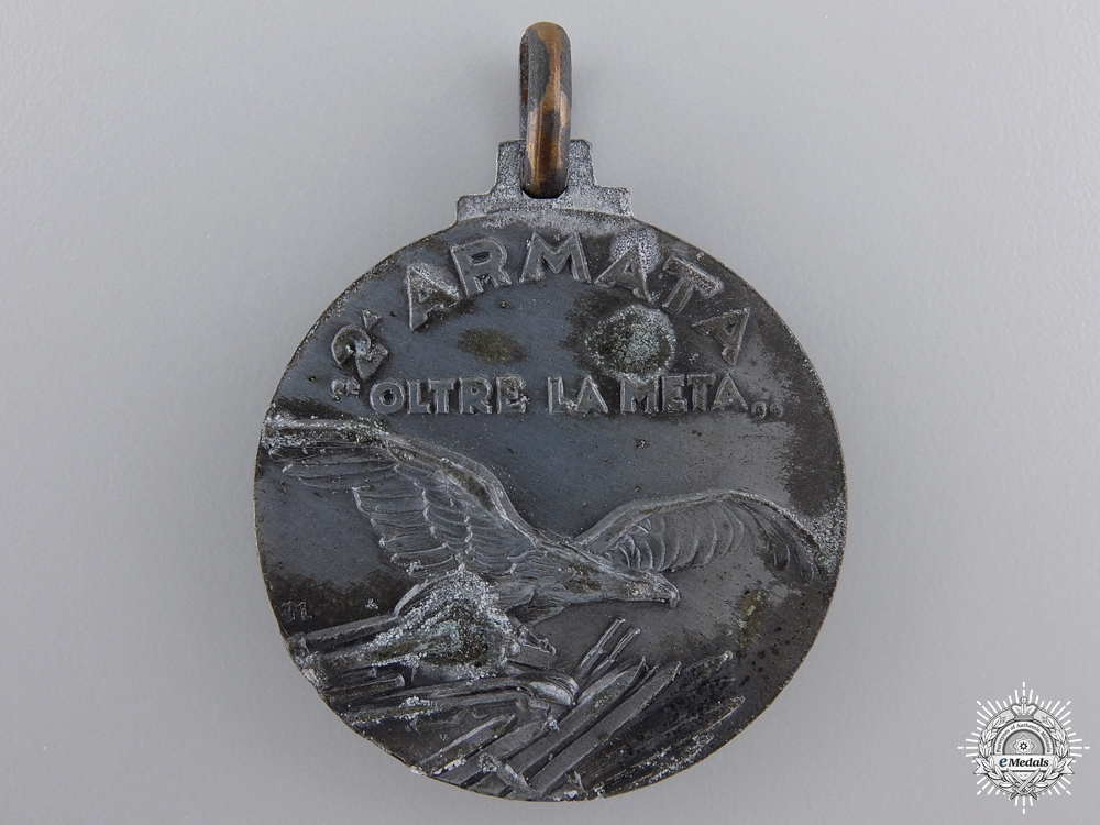 An Italian 2nd Army Commemorative Medal; Silver Grade