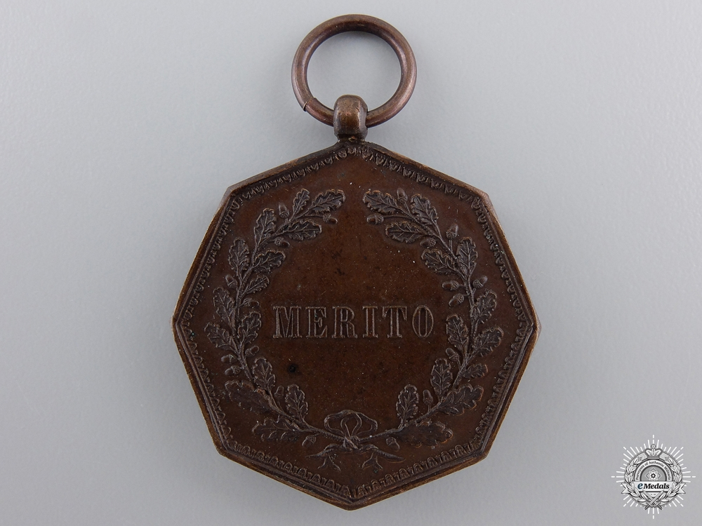 A San Marino Medal for Merit; 2nd Type (1875), Scarce