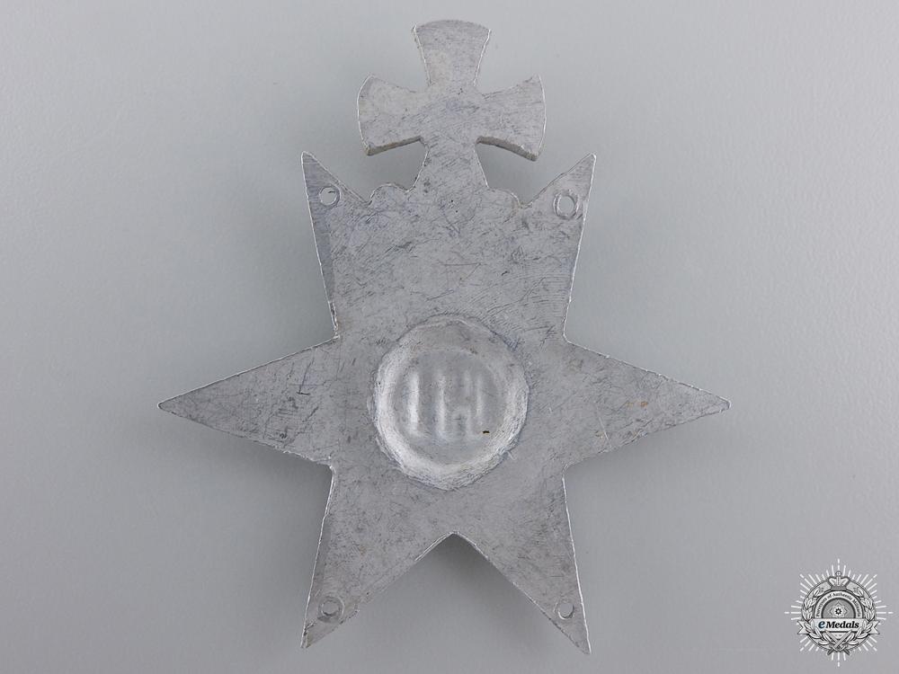 A Montenegrin Army Corporal's Cap Insignia