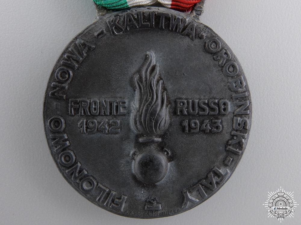 An Italian 32nd Anti-Tank Battalion Grenadiers of Sardinia Russian Front Medal