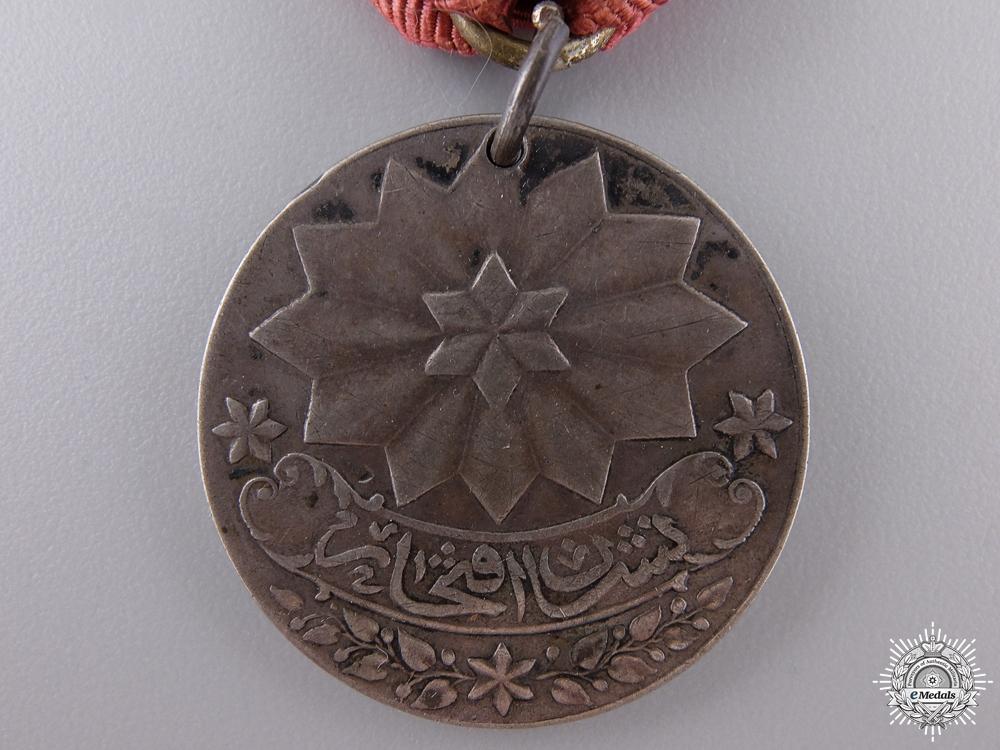 An 1854 Turkish Order of Glory; Crimea War
