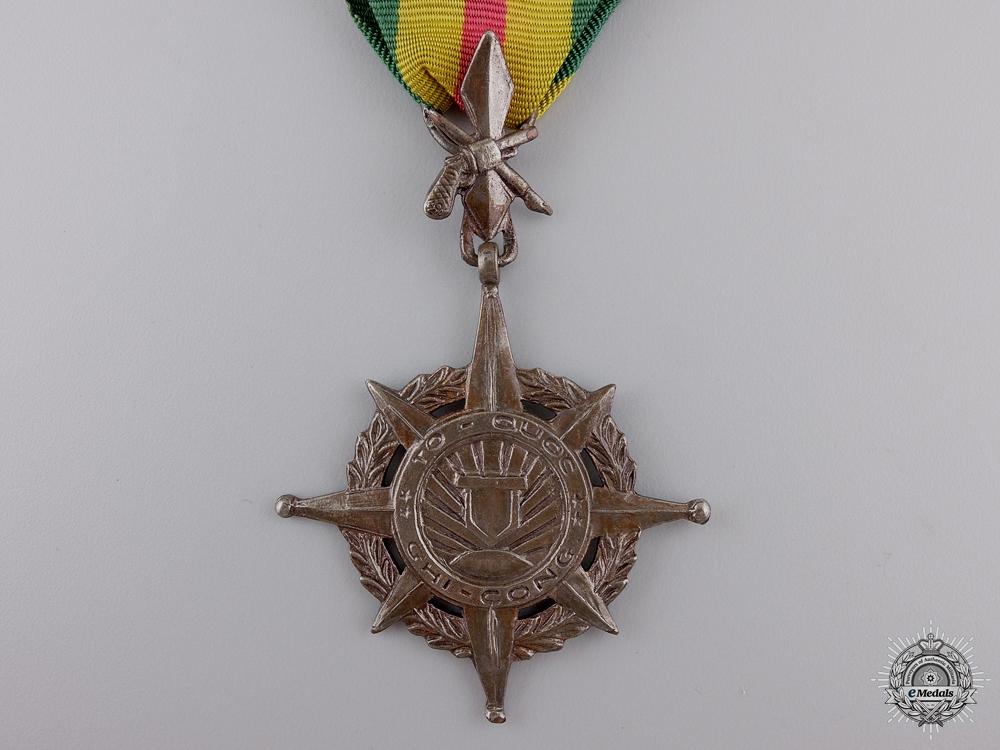 A Vietnamese Police Merit Medal; 2nd Class