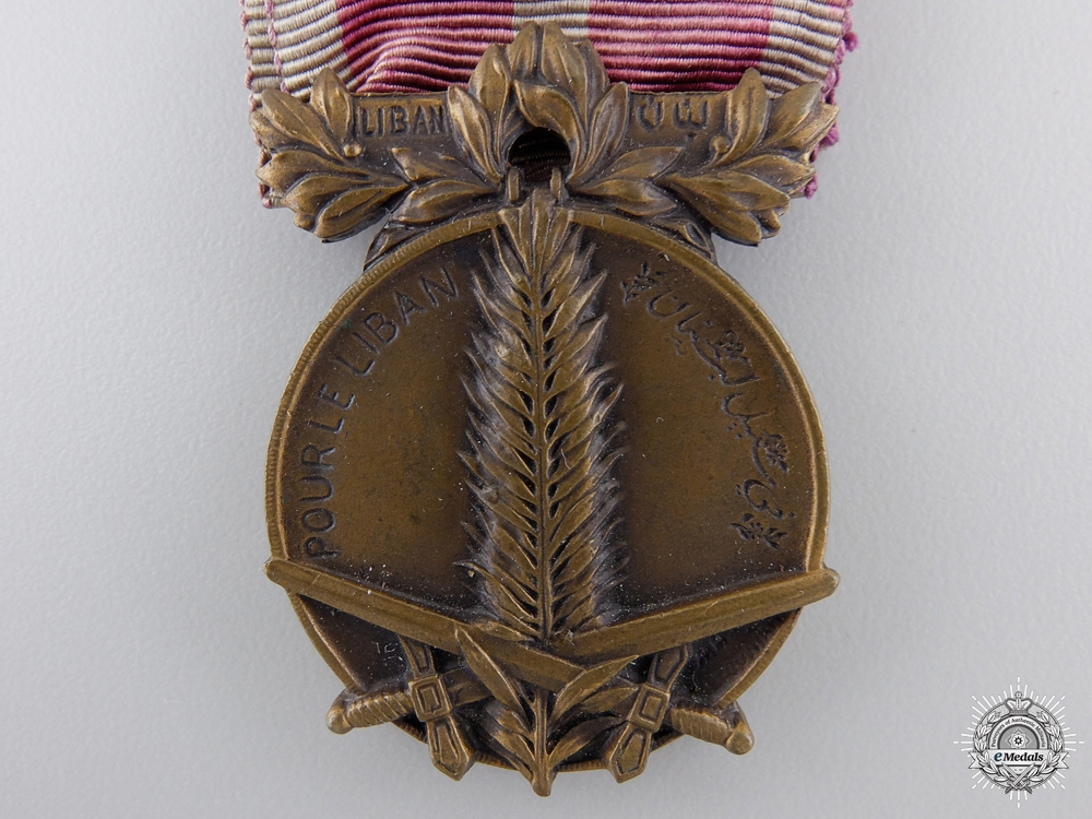 A 1926 Lebanon Campaign medal