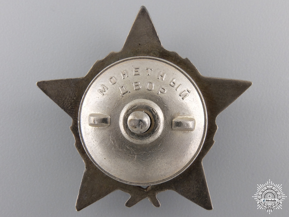 A Yugoslavian Order of the Partisan Star; Russian Made