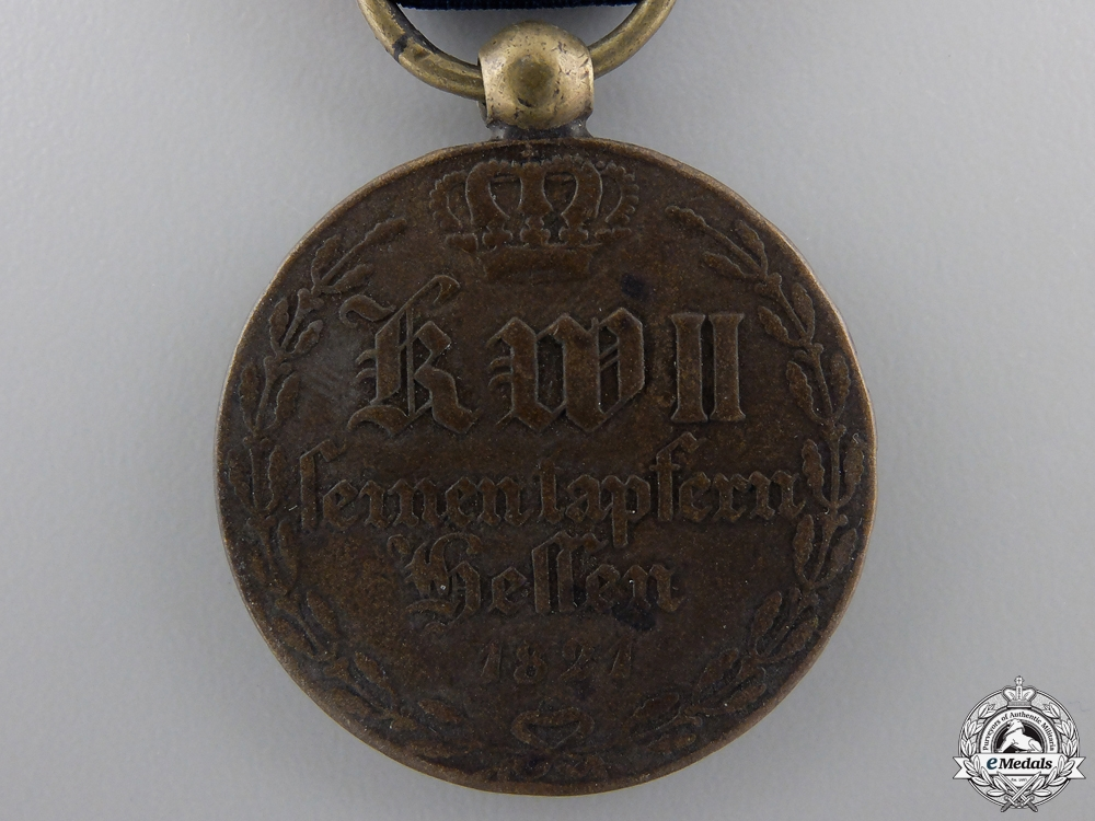 A Hessen 1814-15 Campaign Medal