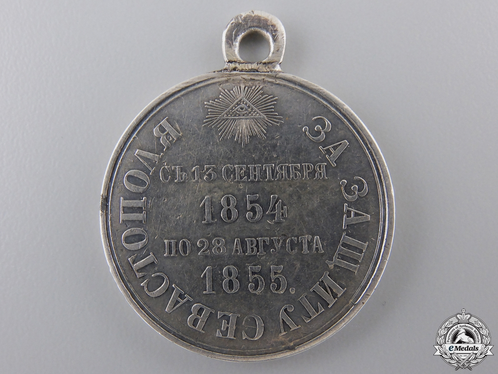 A Russian Medal for the Defence of Sebastopol 1854-1855