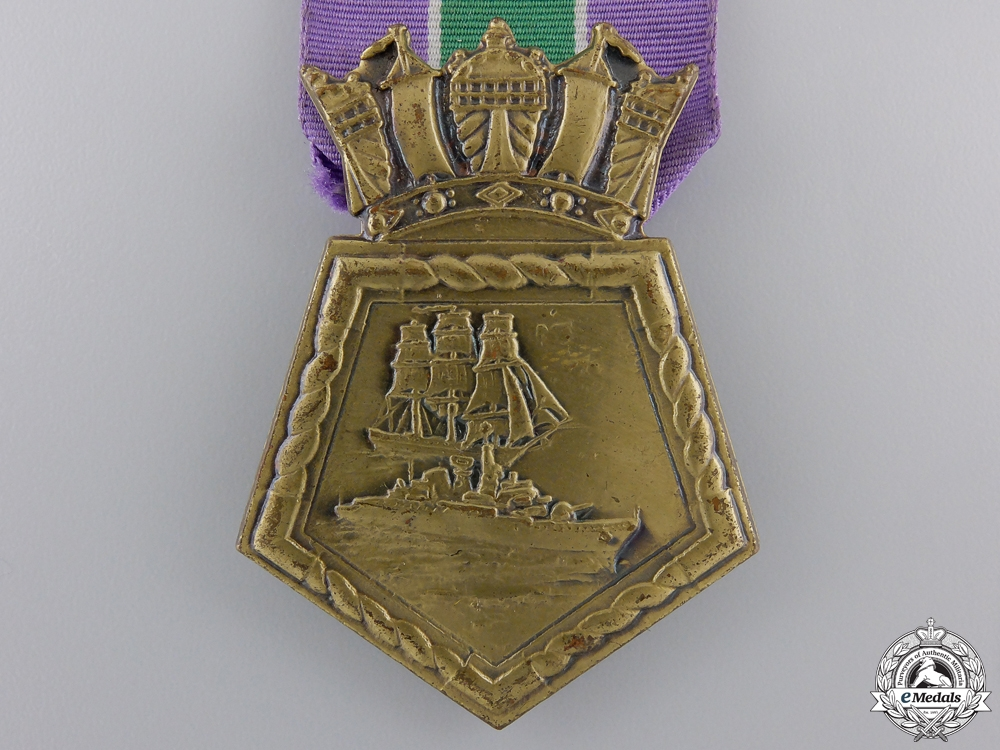 A Brazilian Medal of Naval Merit