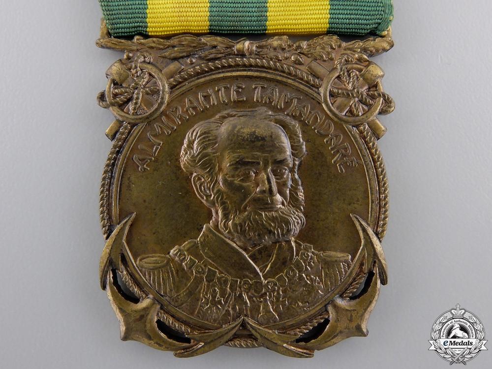 A Brazilian Navy Admiral Almirante Tamandare Medal