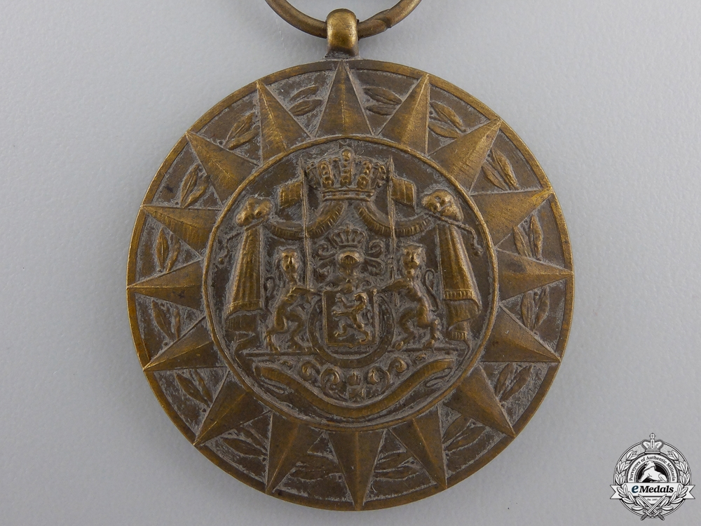 A Belgian Commemorative Medal for Foreign Operations in Korea