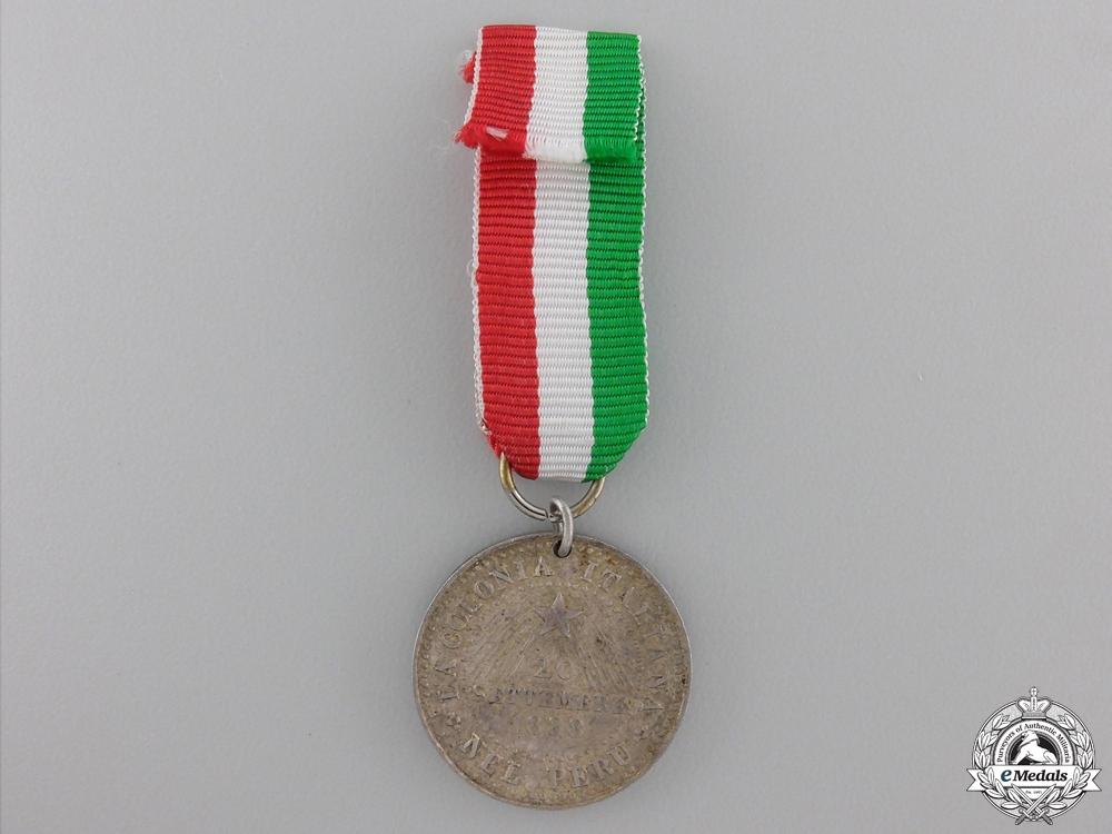 An 1888 Italian Colony in Peru Medal