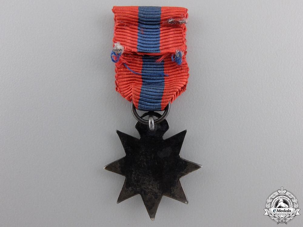 A Miniature Imperial Service Order
