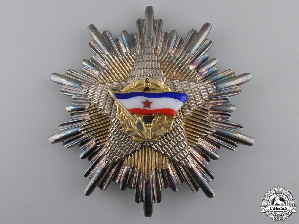 An Order of the Yugoslavian Flag; First Class