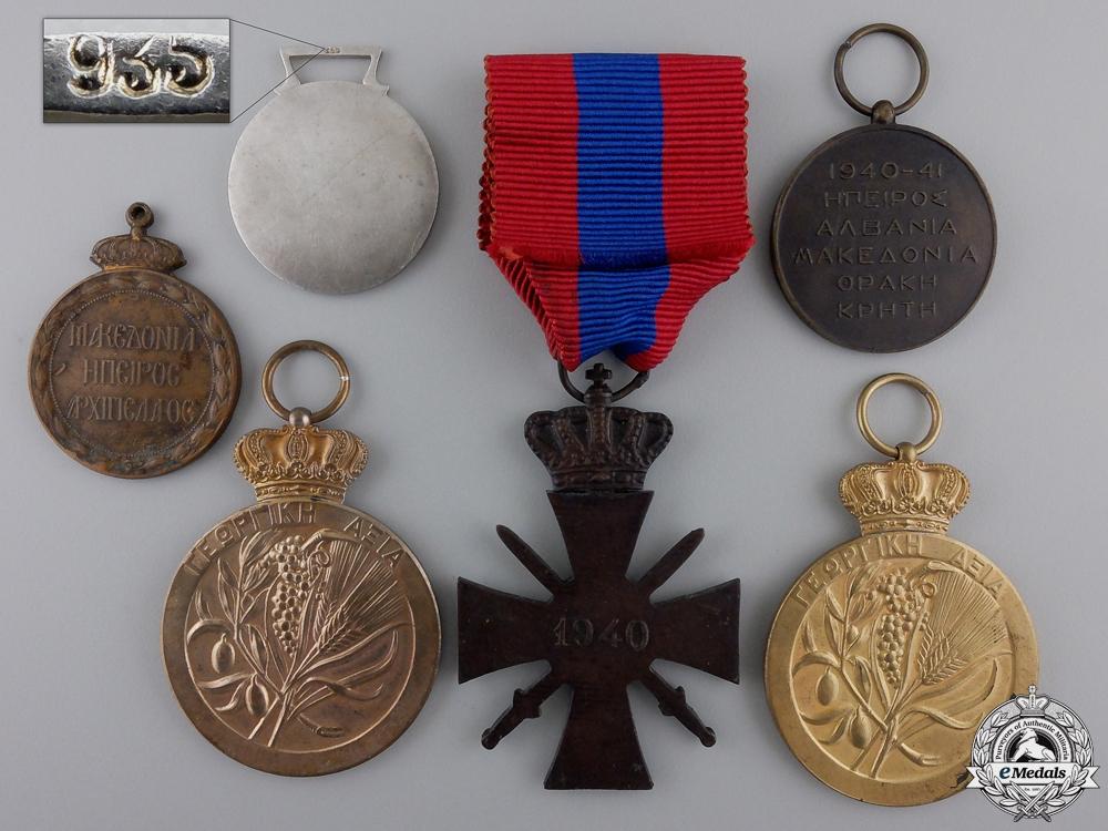 Six Greek Medals & Awards