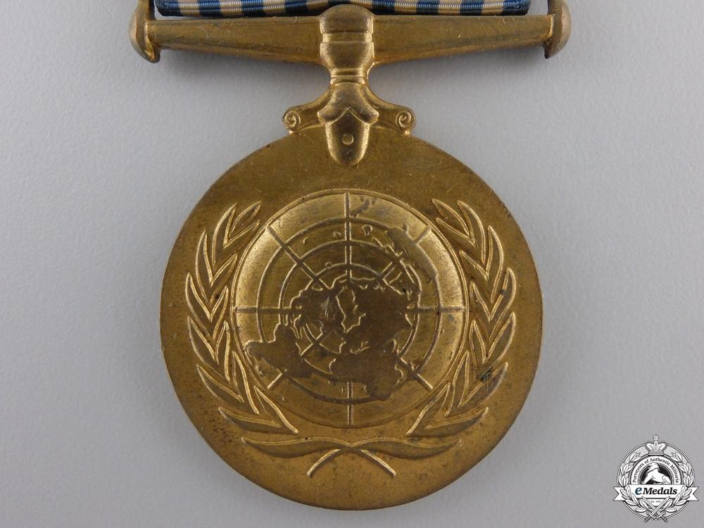 A Rare Ethiopian UN Korean War Medal