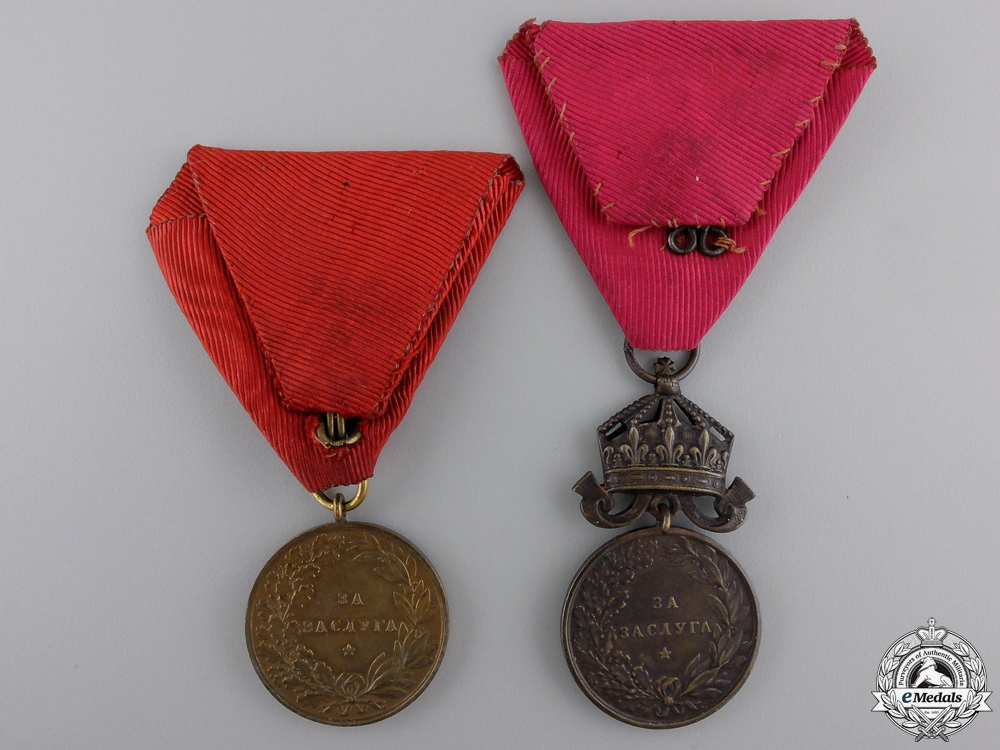 Two Bulgarian Bronze Grade Medals for Merit