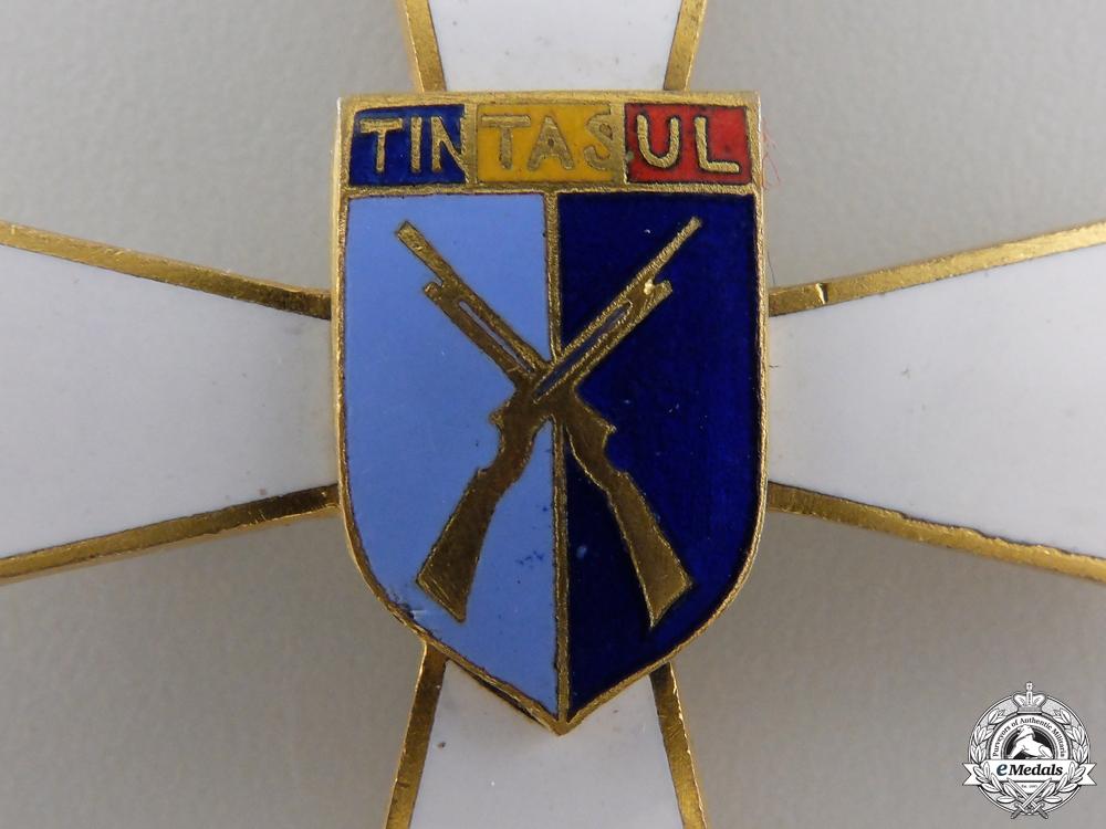A Romanian Officer's Tintasul Regimental Badge
